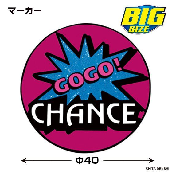 【クリックポスト送料無料】ジャグラーゴルフマーカー(BIGサイズ) キャラクター  GOGO! グッズ|enjoycb|03