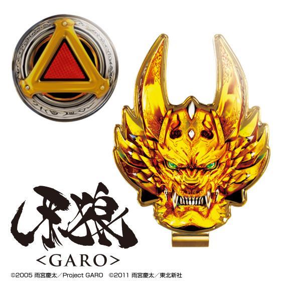 【クリックポスト送料無料】牙狼〈GARO〉ゴルフマーカー キャラクター グッズ enjoycb
