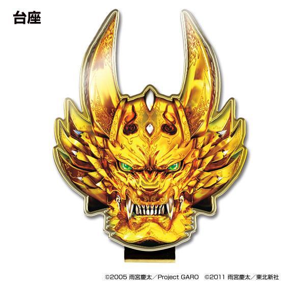 【クリックポスト送料無料】牙狼〈GARO〉ゴルフマーカー キャラクター グッズ enjoycb 04