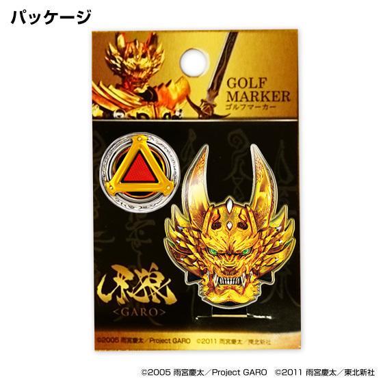 【クリックポスト送料無料】牙狼〈GARO〉ゴルフマーカー キャラクター グッズ enjoycb 05