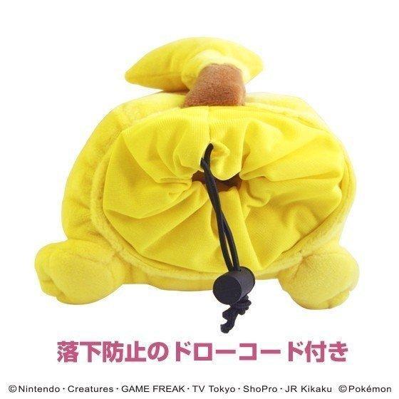【送料無料】ポケットモンスター ヘッドカバーFW用 ピカチュウ ゴルフ キャラクター グッズ enjoycb 04