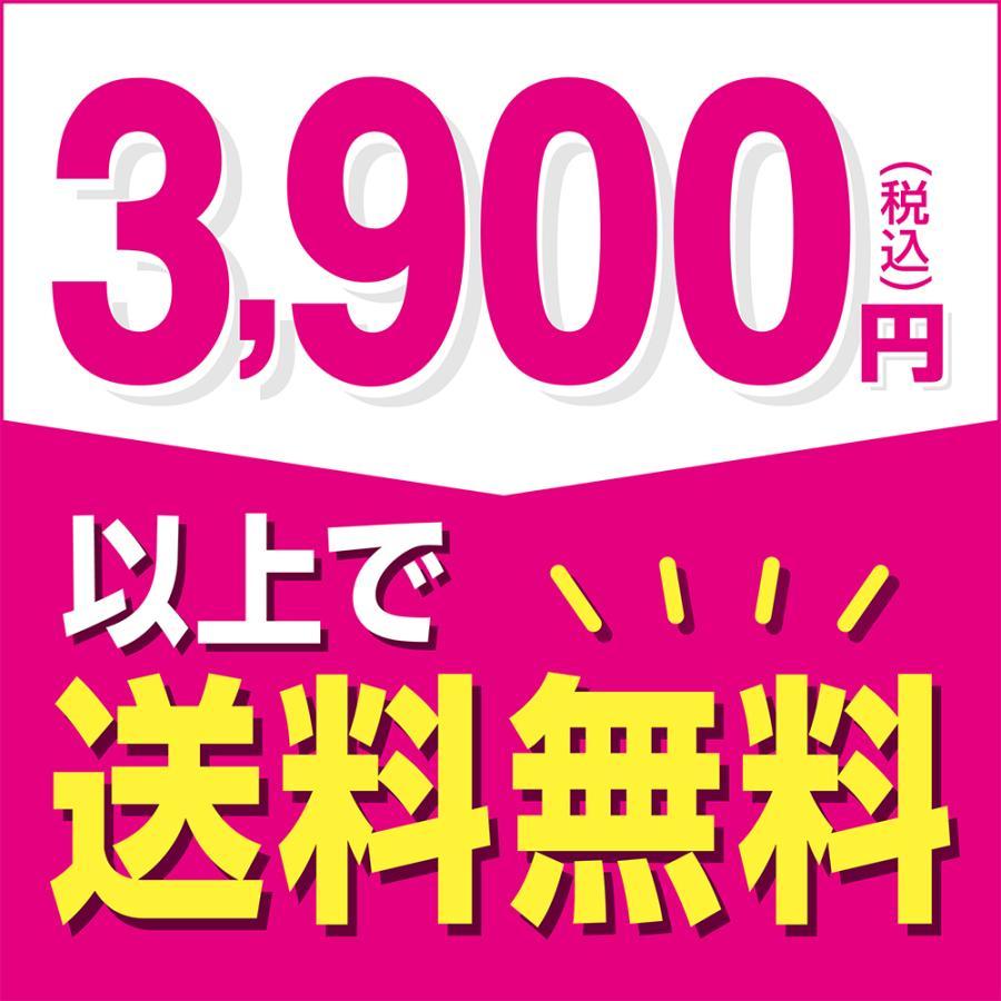 【送料無料】ポケットモンスター ヘッドカバーFW用 ピカチュウ ゴルフ キャラクター グッズ enjoycb 08