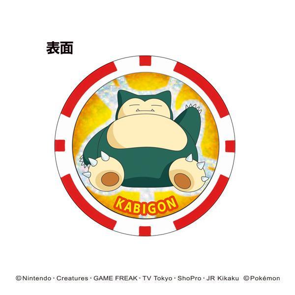 【クリックポスト送料無料】ポケットモンスター ゴルフマーカー(チップタイプ) カビゴン キャラクター グッズ enjoycb 02