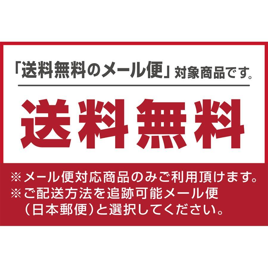 【クリックポスト送料無料】ポケットモンスター ゴルフマーカー(チップタイプ) カビゴン キャラクター グッズ enjoycb 06