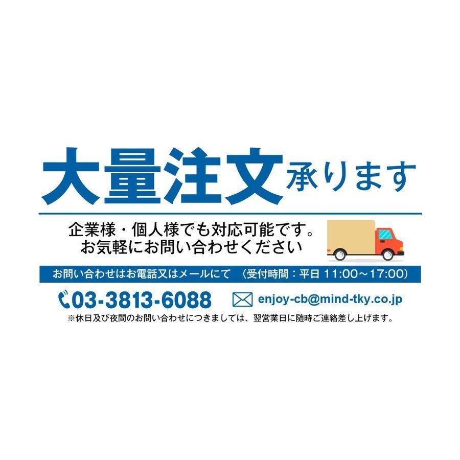 【即納】 アルコールディスペンサー 自動センサー 【業務用】オリジナルA4ポスター12種セット アルコール消毒液 スタンド型 ディスペンサー enjoycb 14