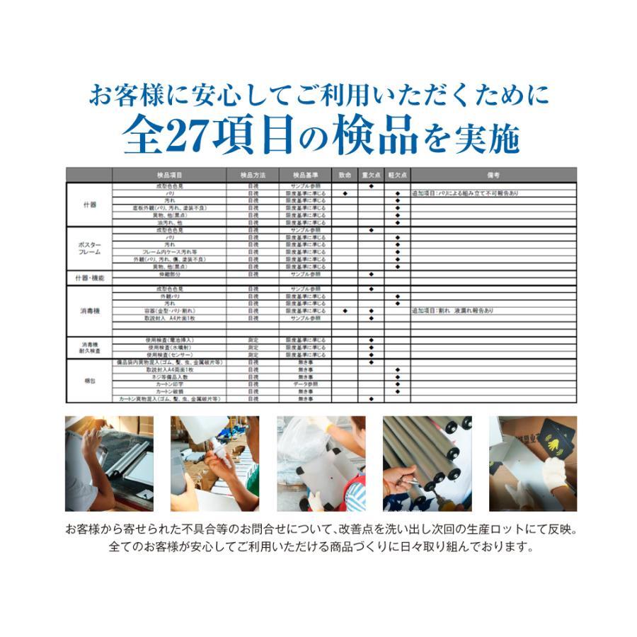 【即納】 アルコールディスペンサー 自動センサー 【業務用】オリジナルA4ポスター12種セット アルコール消毒液 スタンド型 ディスペンサー enjoycb 09