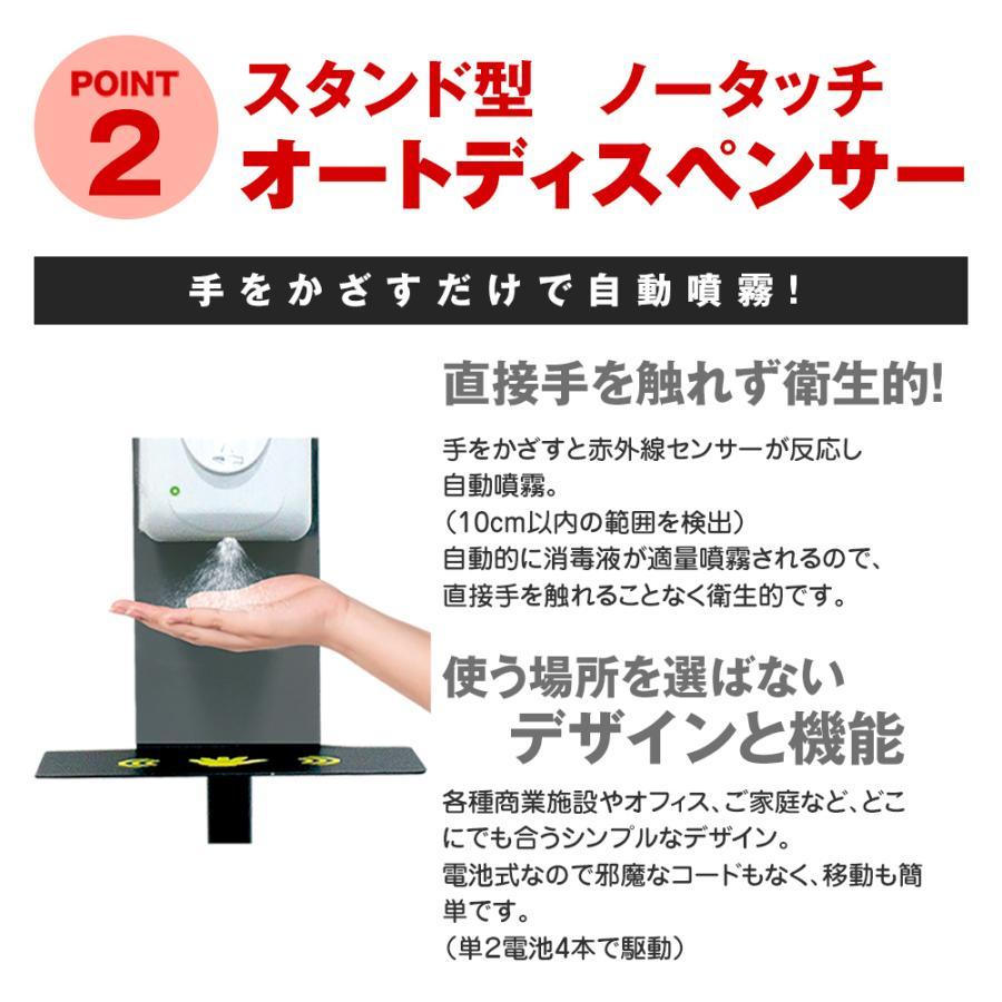 【即納】【業務用】 アルコールディスペンサー 自動センサー 噴霧器 オリジナルA4ポスター12種セット アルコール消毒液 ブラック enjoycb 05