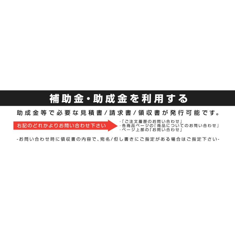 【即納】【業務用】アルコール ディスペンサー 自動センサー アルコール噴霧器  (時計付き)A4ポスター12種 スタンド型  衛生対策|enjoycb|17
