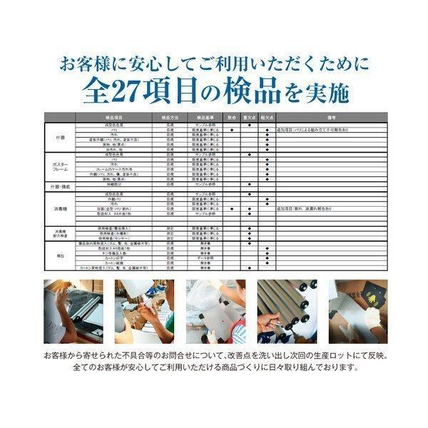 【即納】【業務用】アルコール ディスペンサー 自動センサー アルコール噴霧器  (時計付き)A4ポスター12種 スタンド型  衛生対策|enjoycb|04