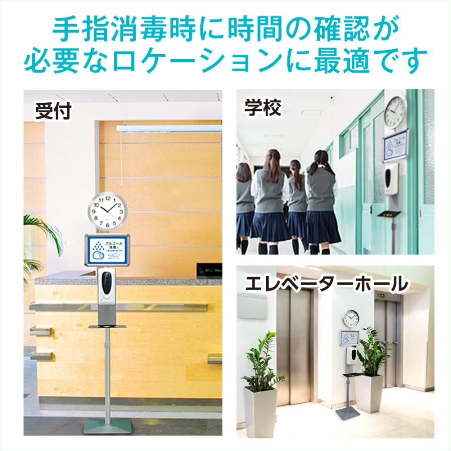 【即納】【業務用】アルコール ディスペンサー 自動センサー アルコール噴霧器  (時計付き)A4ポスター12種 スタンド型  衛生対策|enjoycb|06