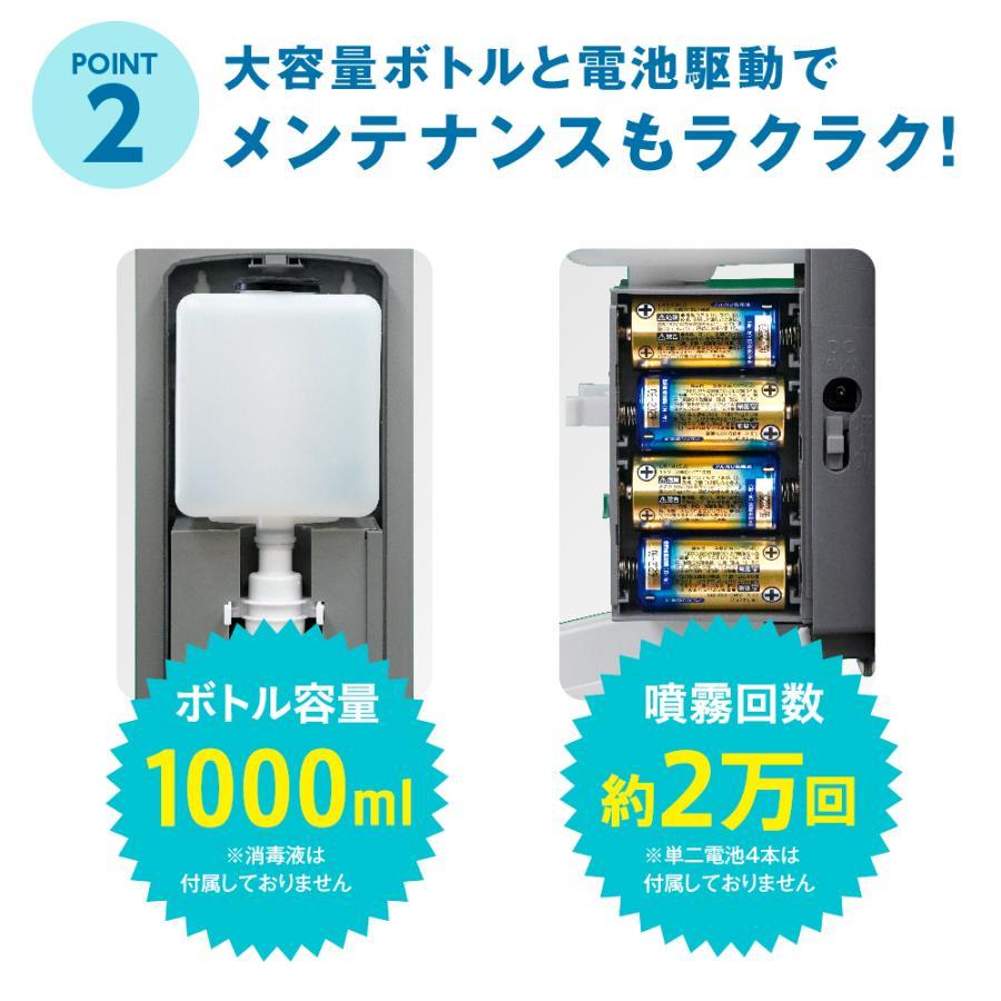 【即納】【業務用】アルコール ディスペンサー 自動センサー アルコール噴霧器  (時計付き)A4ポスター12種 スタンド型  衛生対策|enjoycb|08