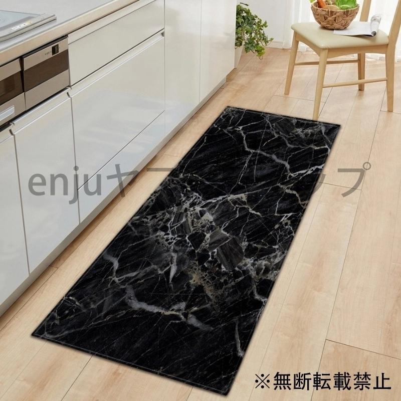 ファクトリーアウトレット キッチンマット 180 大理石柄 ファッション通販 滑り止め 60×180cm ブラック