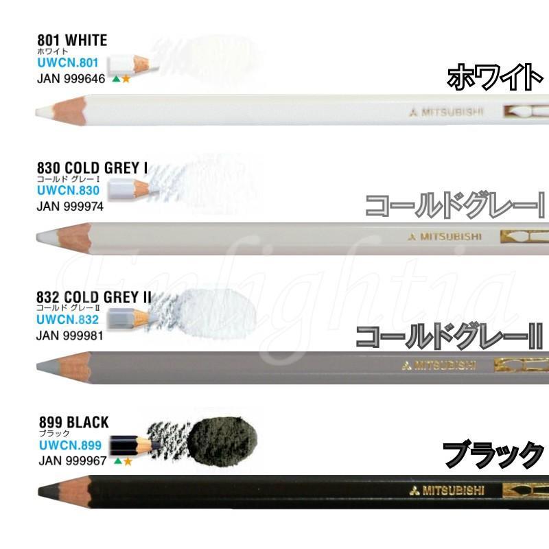 三菱 水彩色鉛筆 uni ウォーターカラー 5☆好評 コールドグレー1 ブラック 永遠の定番モデル ホワイト コールドグレー2