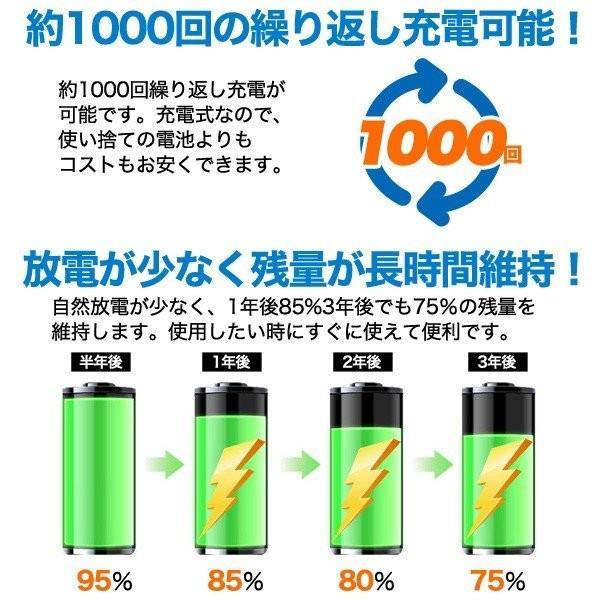 8本セット 単4形ニッケル水素充電池 ケース付 大容量800mAh 単四 電池 単4 電池 ニッケル水素 電池 単4 ニッケル水素 電池 単四 単4 ニッケル水素 電池 enmo-do 02