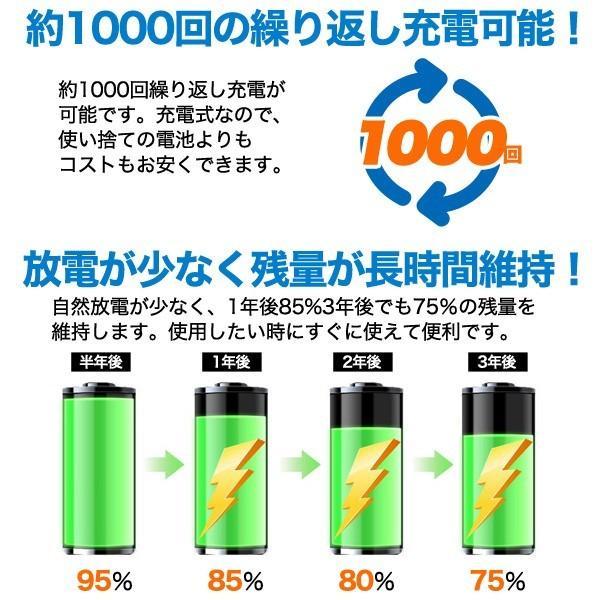 8本セット 単4形ニッケル水素充電池 ケース付 大容量800mAh 単四 電池 単4 電池 ニッケル水素 電池 単4 ニッケル水素 電池 単四 単4 ニッケル水素 電池 enmo-do 03