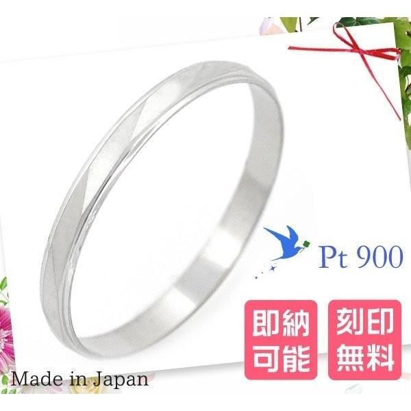 プラチナリング pt900 シンプル 指輪 賜物 リング スパイラルカット 1〜30号 安い 結婚指輪 マリッジリング 刻印無料 人気 名入れ
