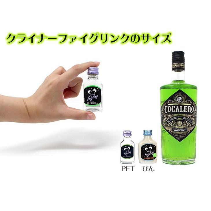 送料無料 クライナーファイグリング オリジナル ペット 20ml×30本 リキュール お酒 20度 正規品|enokishouten|05