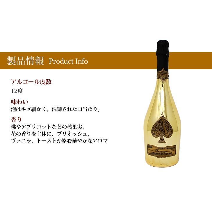 送料無料 アルマンド ブリニャック ゴールド 750ml 白 高級シャンパン 辛口 12度 並行輸入品 箱付|enokishouten|02