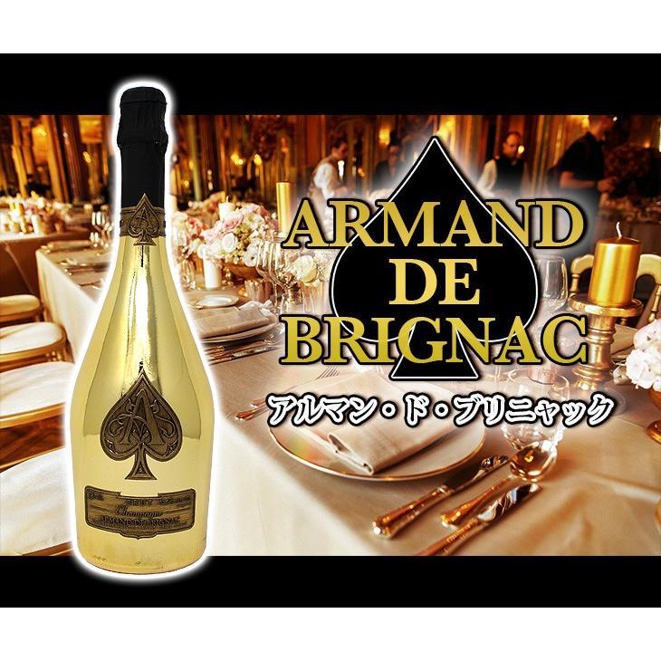 送料無料 アルマンド ブリニャック ゴールド 750ml 白 高級シャンパン 辛口 12度 並行輸入品 箱付|enokishouten|03