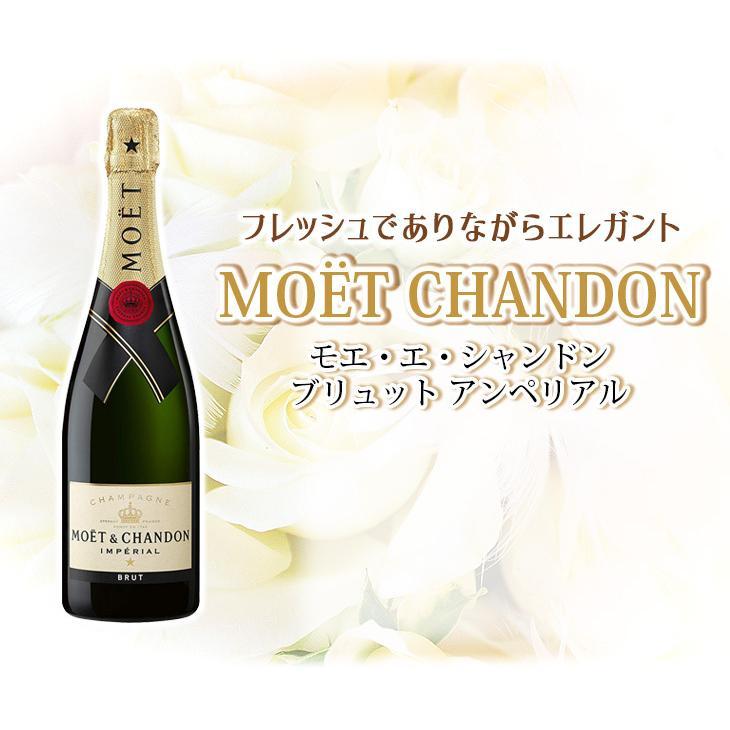 モエ エ シャンドン ブリュット アンペリアル 750ml 白 シャンパン 辛口 12度 並行輸入品 箱付|enokishouten|04