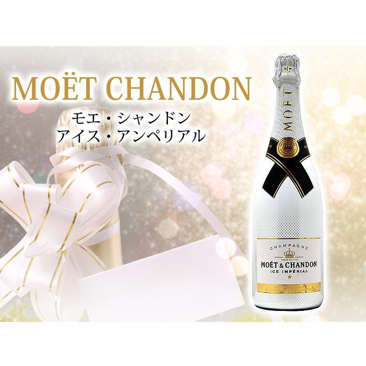 送料無料 モエ エ シャンドン アイス アンペリアル 750ml 白 シャンパン 甘口 12度 並行輸入品 箱なし|enokishouten|02
