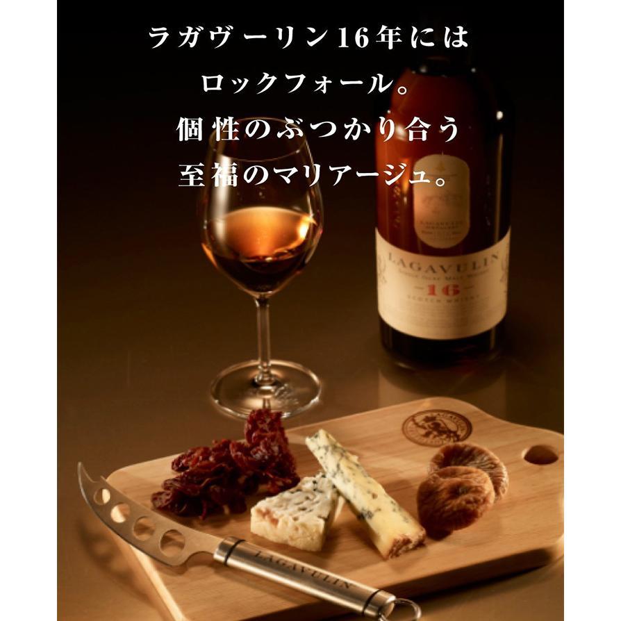 ラガヴーリン 16年 700ml シングルモルト スコッチ ウイスキー 洋酒 43度 箱入 正規品 ラガブーリン enokishouten 06