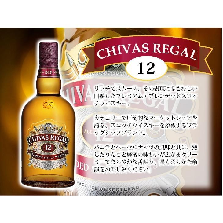 送料無料 シーバスリーガル 12年 700ml ウイスキー ブレンデッド スコッチ 40度 正規品 箱付 enokishouten 03