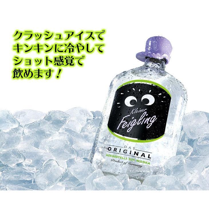 送料無料 クライナーファイグリング オリジナル 500ml リキュール お酒 20度 正規品 enokishouten 03