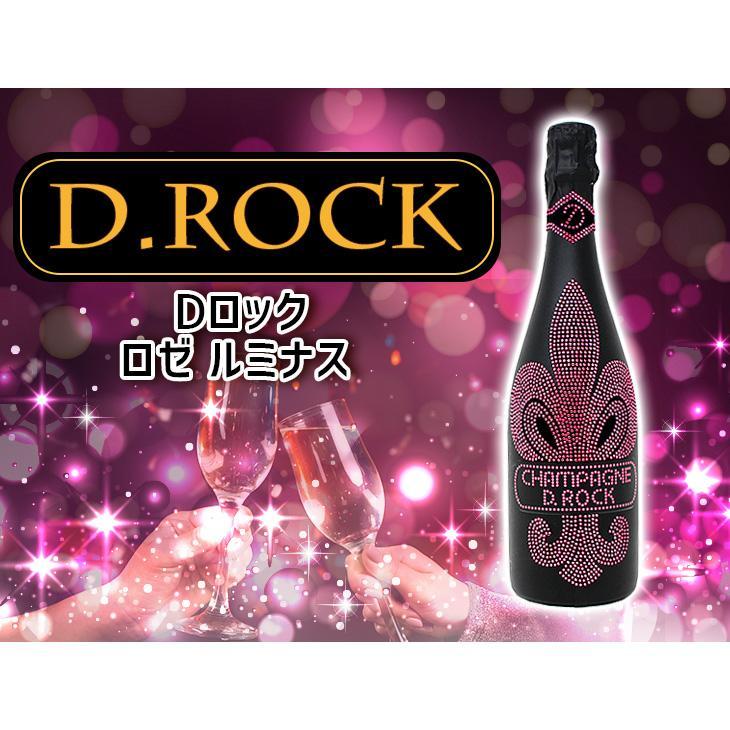 送料無料 光るD.ROCK ロゼ ルミナス 750ml ロゼ 高級シャンパン 12度 並行輸入品 dロック ディーロック enokishouten 02