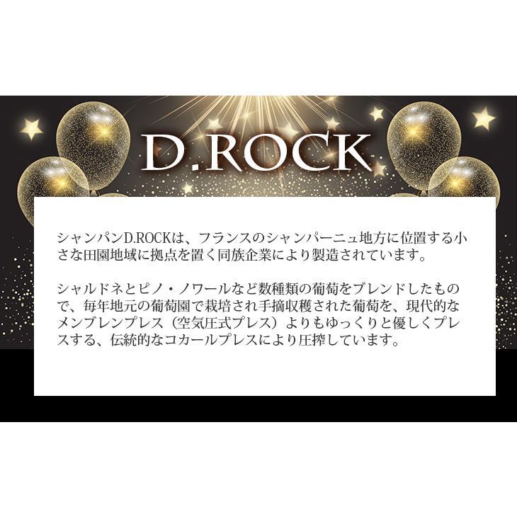 送料無料 光るD.ROCK ロゼ ルミナス 750ml ロゼ 高級シャンパン 12度 並行輸入品 dロック ディーロック enokishouten 03