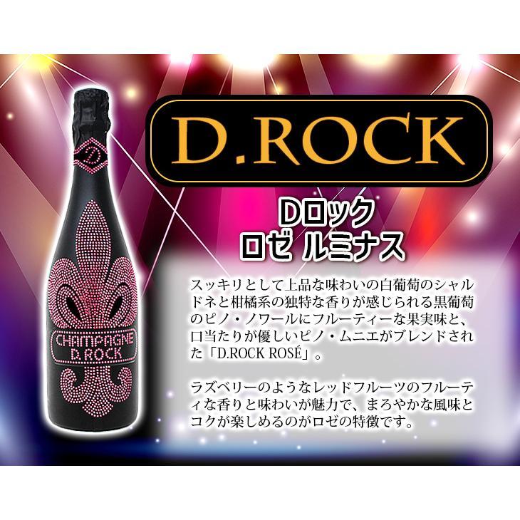 送料無料 光るD.ROCK ロゼ ルミナス 750ml ロゼ 高級シャンパン 12度 並行輸入品 dロック ディーロック enokishouten 04