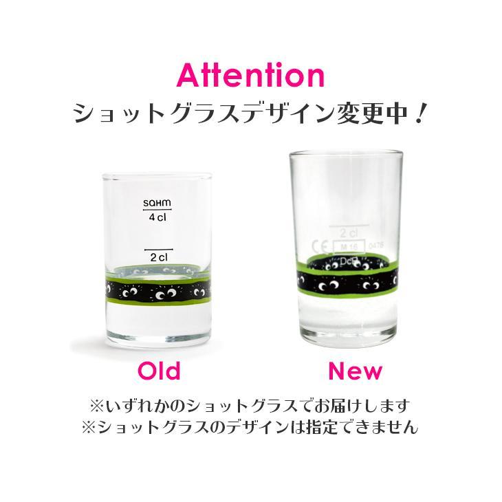 送料無料 クライナーファイグリング オリジナル+エルドビア グラス2個付 500ml×2本 リキュール 15度 正規品|enokishouten|06