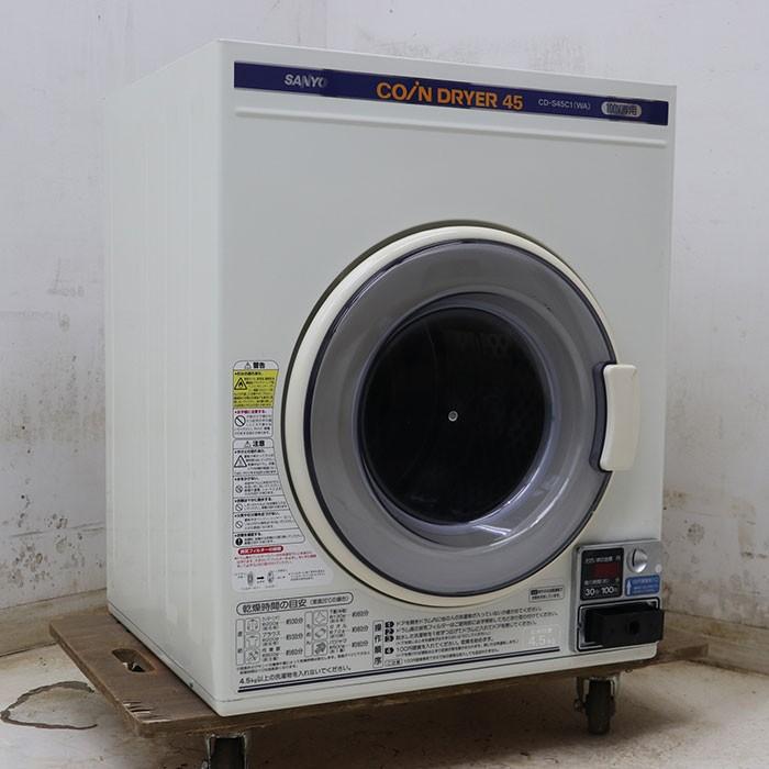 乾燥 機 電気