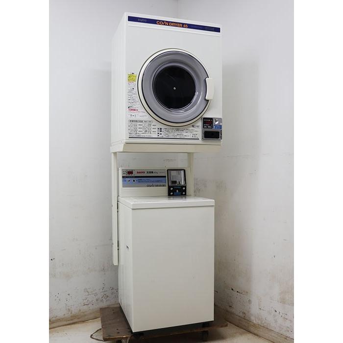 【送料無料】 コイン式 全自動 洗濯機 乾燥機 ASW-A45C サンヨー 2011 業務用 中古 お客様荷下ろし 【見学 千葉】