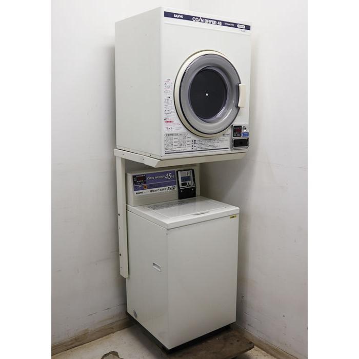 【送料無料】 コイン式 全自動洗濯機乾燥機 業務用 ASW-45CJ サンヨー 2006年 中古 お客様荷下ろし 【見学 千葉】