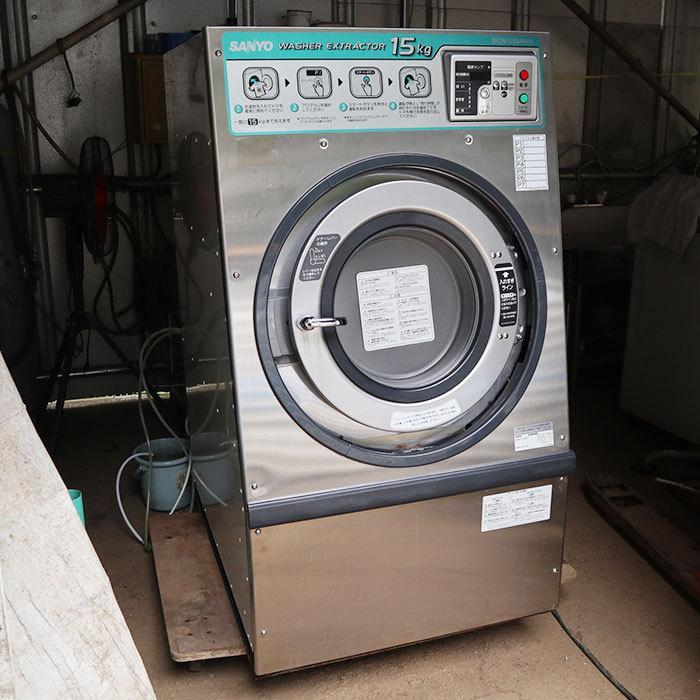 【送料無料】 全自動洗濯機 15kg SCW-5154WH サンヨー SANYO 中古 お客様荷下ろし 【見学 千葉】