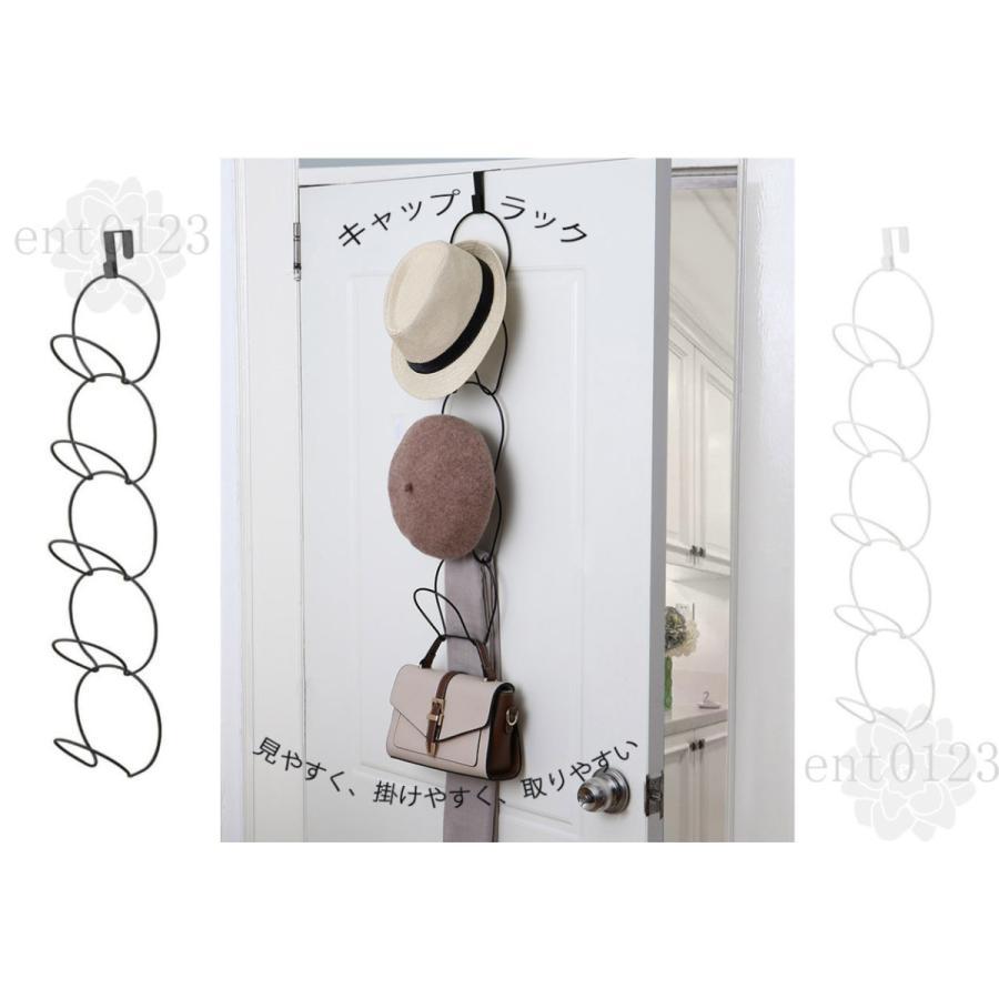 キャップラック 帽子収納 インテリア 帽子 キャップ キャップハンガー収納 壁掛け ランキング総合1位 スカーフハンガー 帽子ホルダー 通販