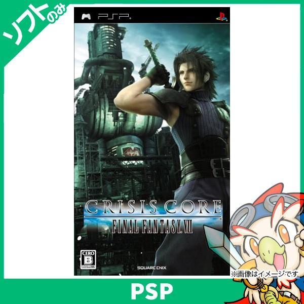 PSP クライシス コア -ファイナルファンタジーVII- (通常版) - PSP 中古 entameoukoku