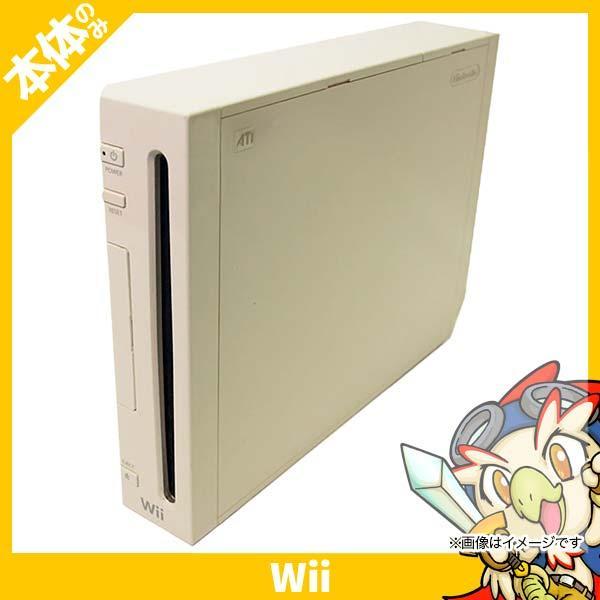 Wii ウィー 本体のみ シロ 白 ニンテンドー 任天堂 Nintendo 中古 entameoukoku
