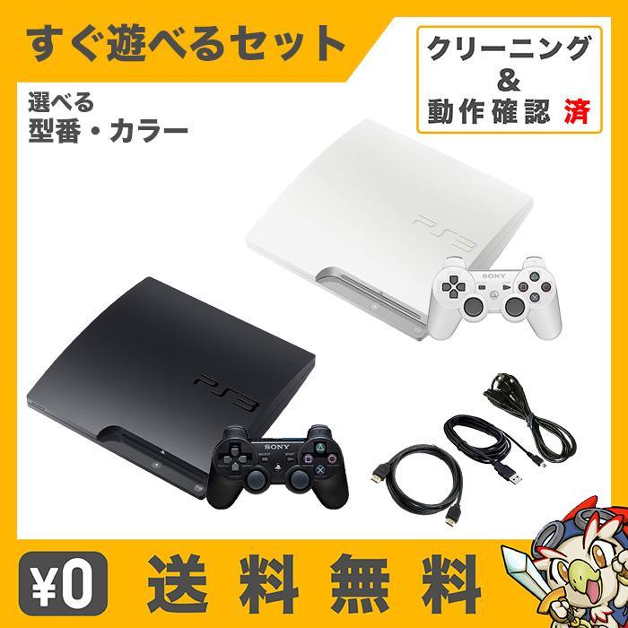 PS3 プレステ3 PlayStation 3 (120GB) チャコール・ブラック (CECH-2000A) SONY ゲーム機 中古 すぐ遊べるセット entameoukoku