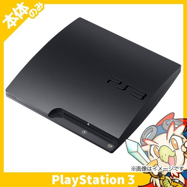 PS3 プレステ3 PlayStation 3 (160GB) チャコール・ブラック (CECH-2500A) SONY ゲーム機 中古 本体のみ entameoukoku