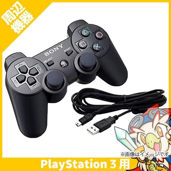 PS3 プレステ3 ワイヤレス コントローラー USBケーブル 純正 デュアルショック3 USB DUALSHOCK3 黒 ブラック USBケーブル付 中古|entameoukoku