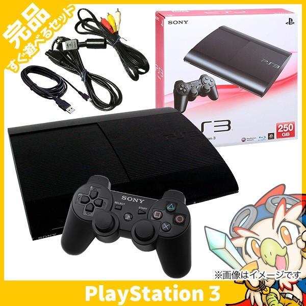 PS3 プレステ3 PlayStation 3 チャコール・ブラック 250GB (CECH-4200B) SONY ゲーム機 中古 すぐ遊べるセット 完品 送料無料