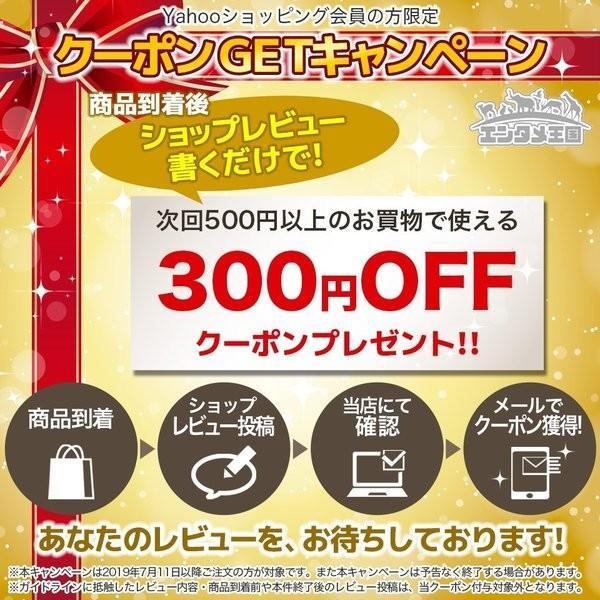 WiiU マリオカート8 ハンドル for Wiiリモコン ルイージ 周辺機器 コントローラー Nintendo 任天堂 ニンテンドー 中古|entameoukoku|04