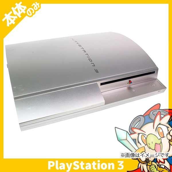 PS3 40GB サテン・シルバー 本体 本体のみ PLAYSTATION 3 中古 entameoukoku