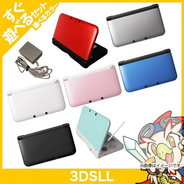 3DSLL 本体 ニンテンドー3DS LL 中古 すぐ遊べるセット 選べる7色 任天堂 中古|entameoukoku