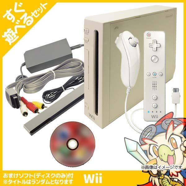 Wii 本体 すぐ遊べるセット シロ おまけソフト付 中古|entameoukoku
