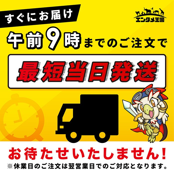 Wii 本体 すぐ遊べるセット シロ おまけソフト付 中古|entameoukoku|08