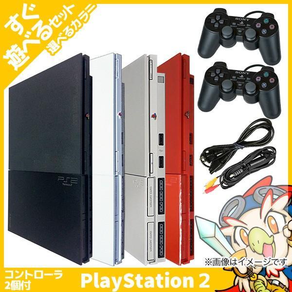 PS2 本体 中古 純正 コントローラー 2個付き すぐ遊べるセット プレステ2 SCPH 90000CB CW SS CR 送料無料