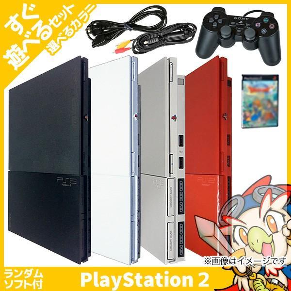 PS2 本体 中古 純正 コントローラー 2個付き おまけ PS2 ソフト 1本付き すぐ遊べるセット プレステ2 SCPH 90000CB CW SS CR メモカ付き 送料無料
